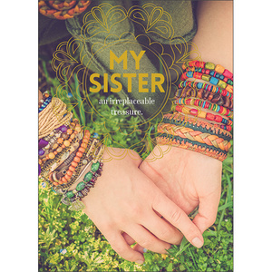 A03 - My Sister- Spiritual Greeting Card